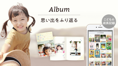 Mags Inc.-おしゃれな高画質フォトブック&カレンダーのおすすめ画像7