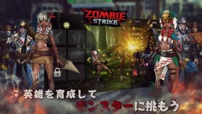 ゾンビストライク:ラストウォーSRPGのおすすめ画像2