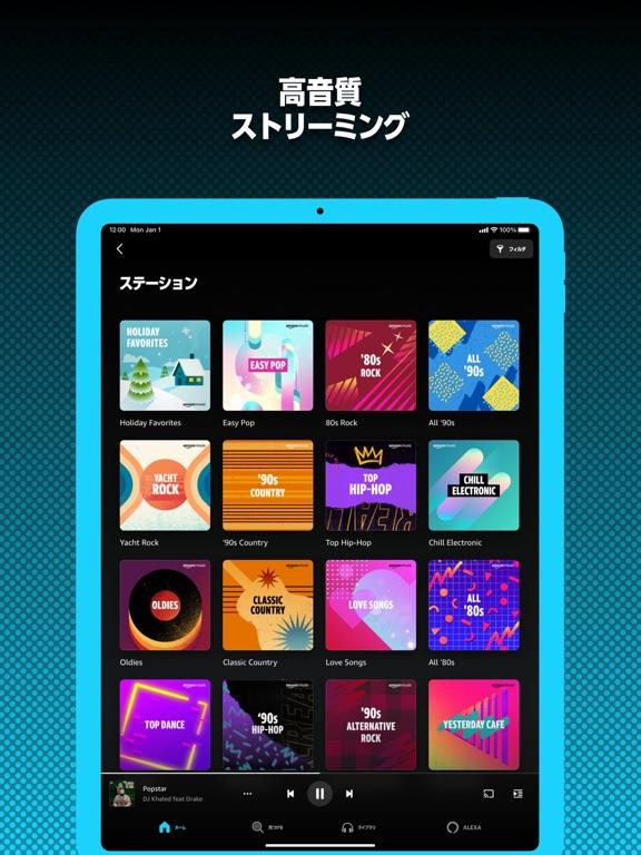 https://is1-ssl.mzstatic.com/image/thumb/PurpleSource124/v4/10/9e/61/109e6120-c1b6-e420-ea24-53549b2de482/e45da6c5-9511-43f5-b32e-eb7bf28ffd4f_JP-JP_082020_ClaimChange_App_Store_IOS_2048x2732_CV13.jpg/576x768bb.jpg