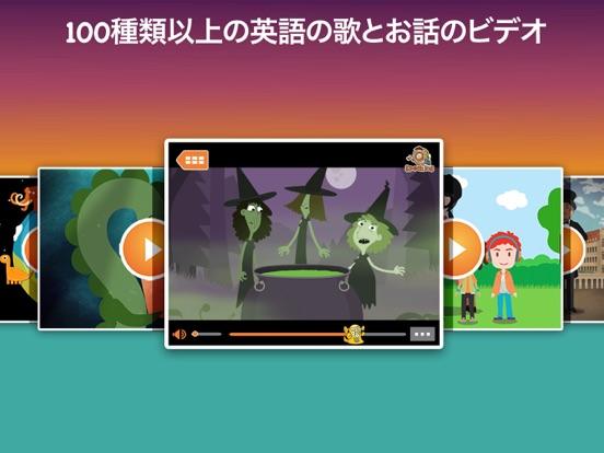 LearnEnglish Kids: Playtimeのおすすめ画像2