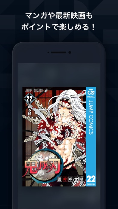 U-NEXT/ユーネクスト:日本最大級の動画・マンガアプリ ScreenShot2