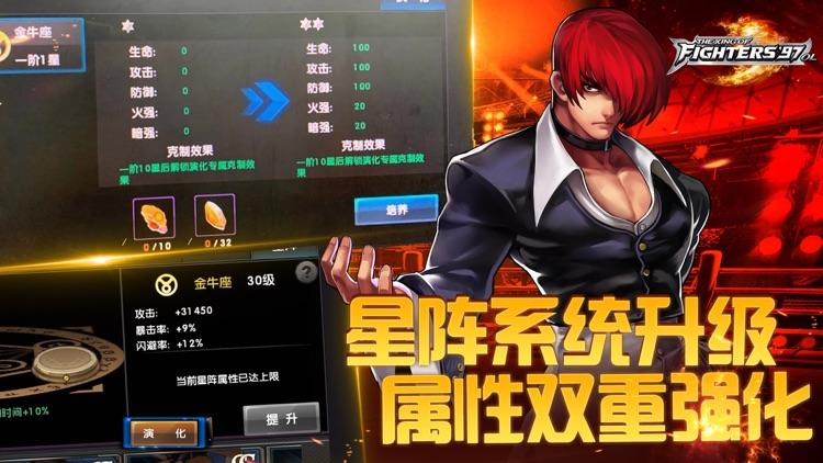 拳皇97OL- 登录领不知火舞