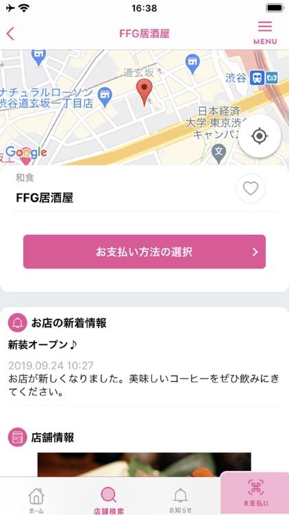 YOKA!Pay(よかペイ)- 十八親和銀行スマホ決済アプリ