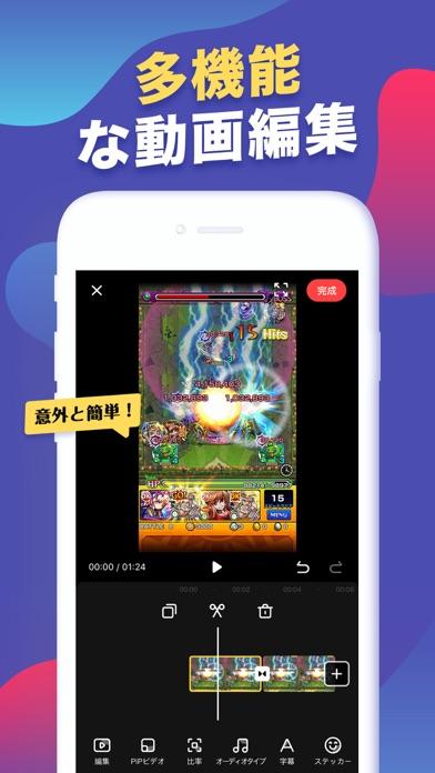画面録画 - スクリーン 録画アプリのおすすめ画像2