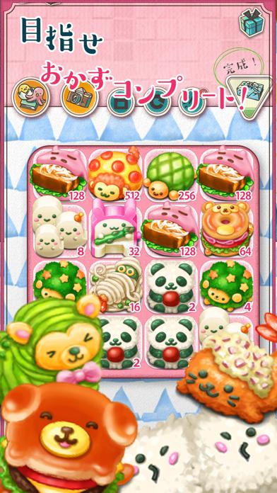 もふもふ!お弁当パズルのスクリーンショット4