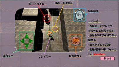 ユニダン screenshot 2