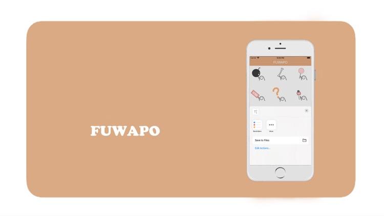 FUWAPO screenshot-3