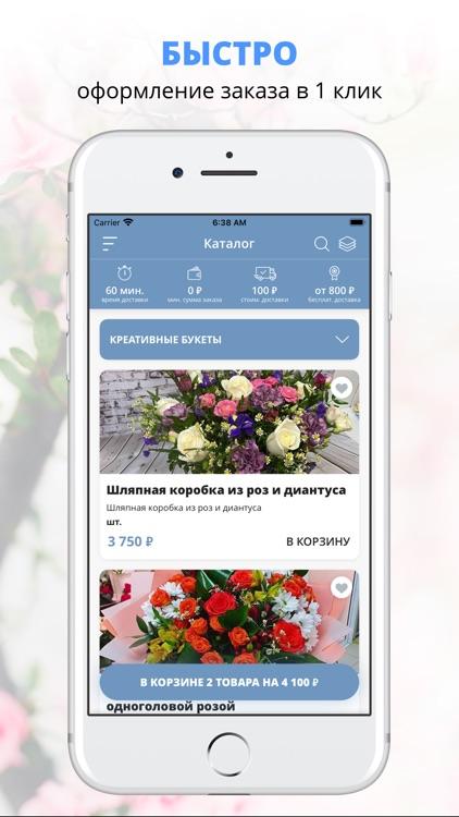 Букетик | Краснотурьинск