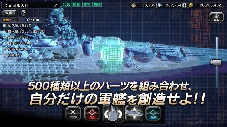 艦つく - Warship Craft -