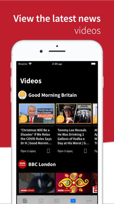 Breaking news Premiumのおすすめ画像5