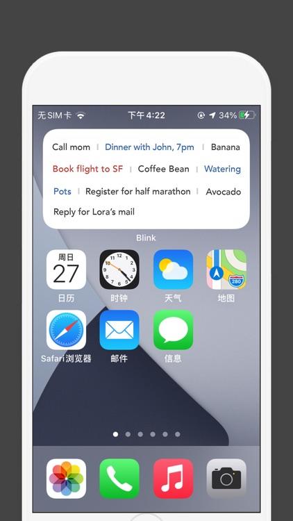 Blink - Quick Memo + Widget screenshot-3
