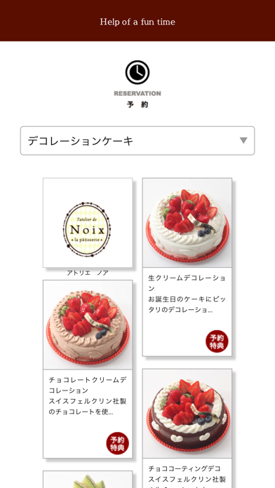 Noix アトリエノア紹介画像4
