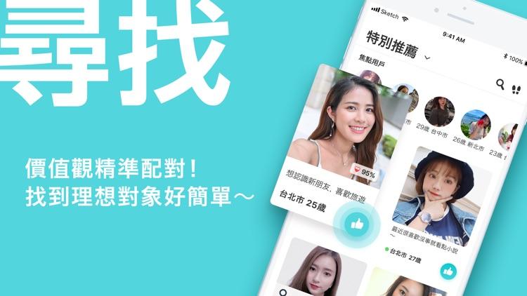 Pairs派愛族 交友約會App