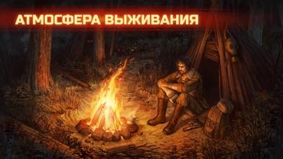 Скриншот №1 к Day R Survival Выживание
