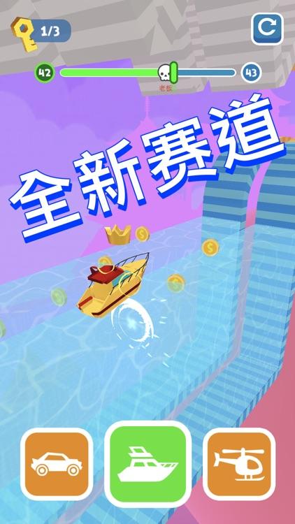 Shift Race: 3D 休闲竞速游戏 screenshot-5