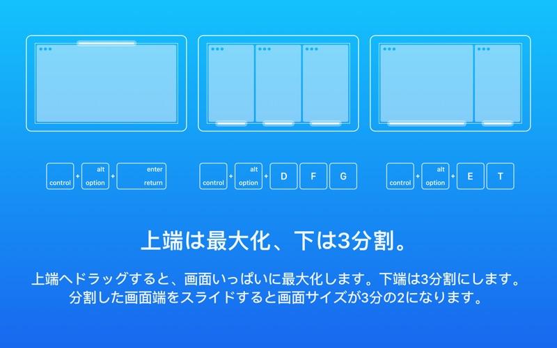 https://is1-ssl.mzstatic.com/image/thumb/PurpleSource124/v4/1e/c9/b7/1ec9b7ad-4630-75e3-c086-09d4d4b52265/5f36bba4-2a98-4bfa-972f-f48937ab0bff_MGNT_store_03_JP.png/800x500bb.jpg