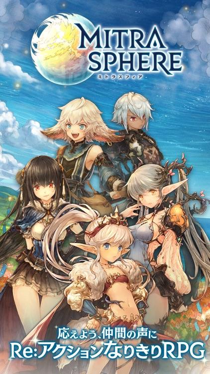 王道RPG -ミトラスフィア- 本格オンラインRPG screenshot-0