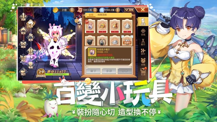 新希望 screenshot-2