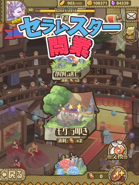 カルディア・ファンタジー 魔物姫たちとの冒険物語のおすすめ画像3