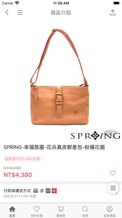 SPRING包包:專櫃女包品牌行動商城 screenshot-3