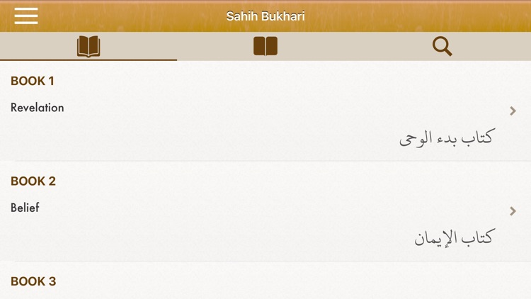 Sahih Bukhari: English,Arabic screenshot-6