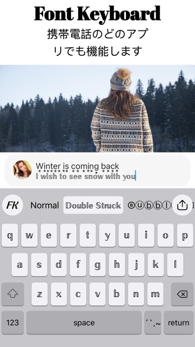Font Keyboard - キーボード 文字のおすすめ画像5