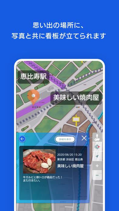 テクテクライフ紹介画像6