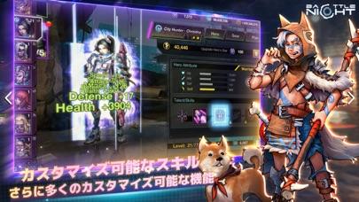 Battle Nightのおすすめ画像4