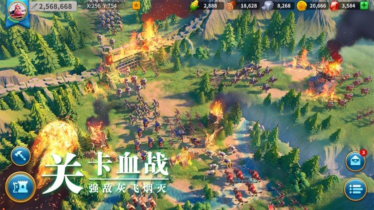 万国觉醒 - RoK screenshot-3