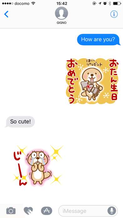Rakko-san 9 Screenshot