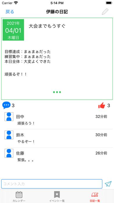 wiZup紹介画像5