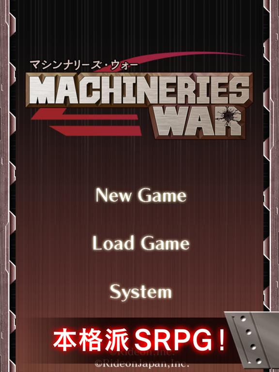 MachineriesWarのおすすめ画像1