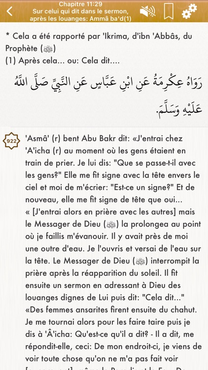 Sahih Bukhari Audio Français screenshot-4