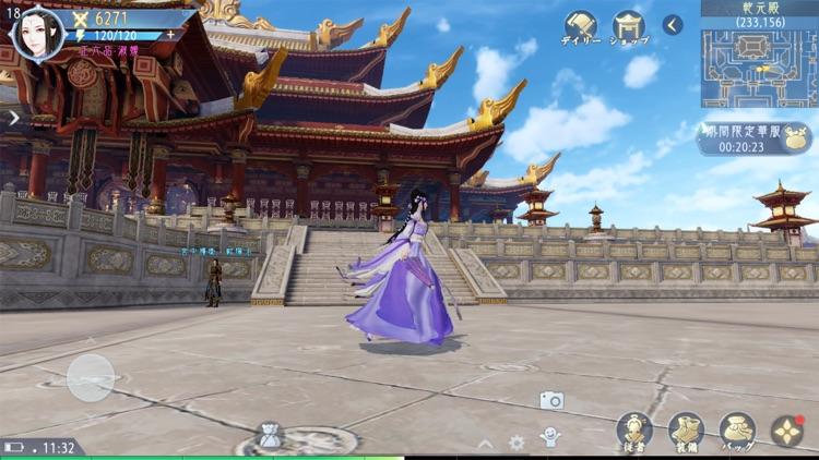 FUSHO-浮生- screenshot-7