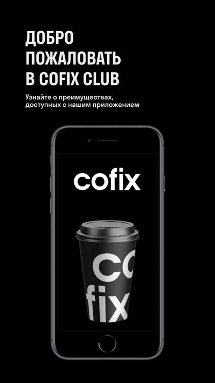 Cofix Club Россия