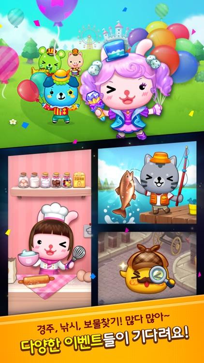 애니팡3 screenshot-6