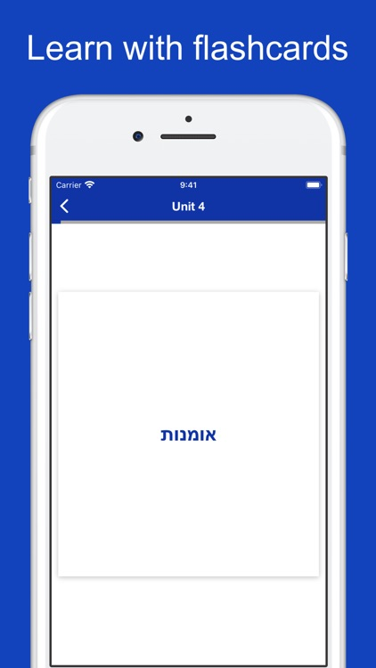 Hebrew Origin Dictionary screenshot-8