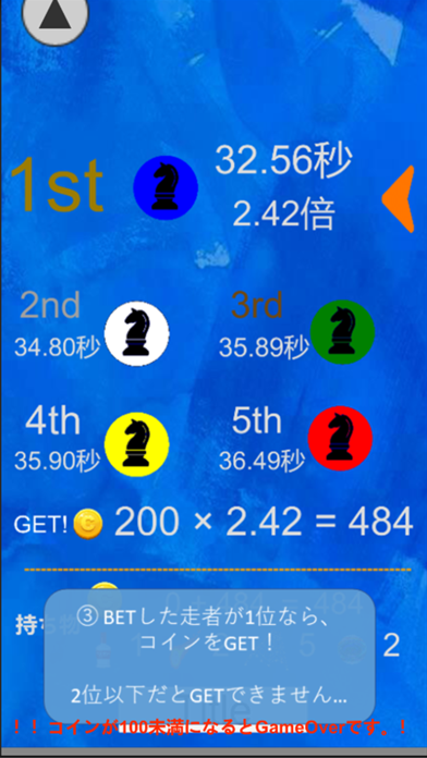 Blue Bet Block. ー 賭けて妨害! screenshot 5