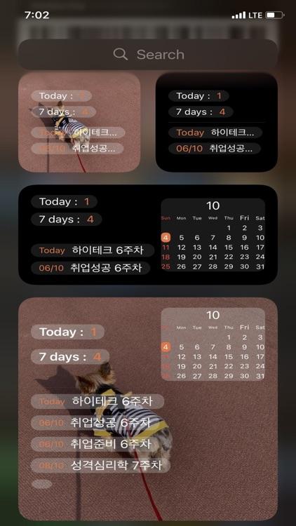Easy To Do Calendar screenshot-0