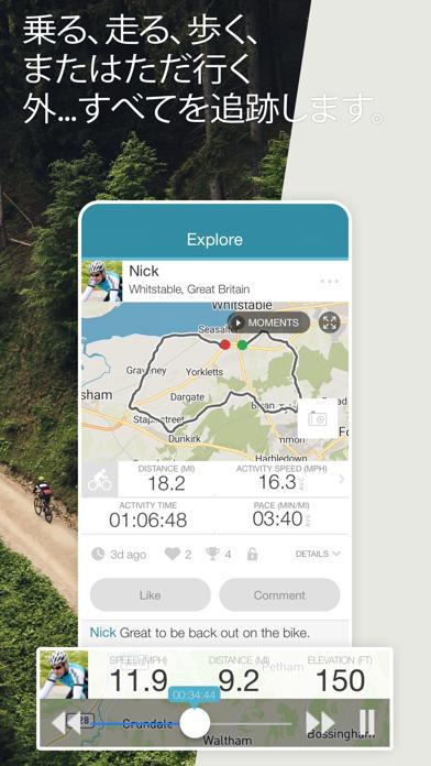 サイクリング Map My Tracks Proのおすすめ画像1