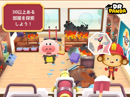 Dr. Panda消防士のおすすめ画像5