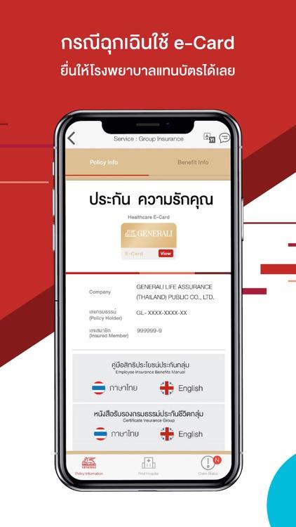 Generali 365 screenshot-6