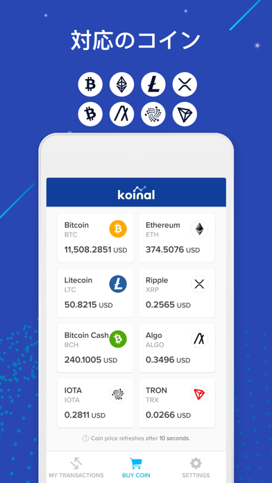 Koinal: Buy Bitcoin instantlyのスクリーンショット3