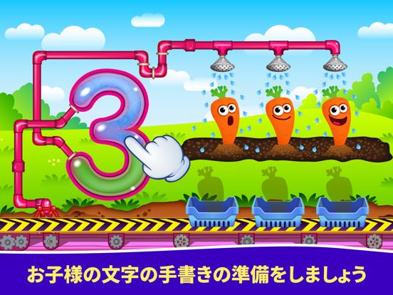 幼児 知育 向け 子供 ゲーム! 学習 数字 3のおすすめ画像3
