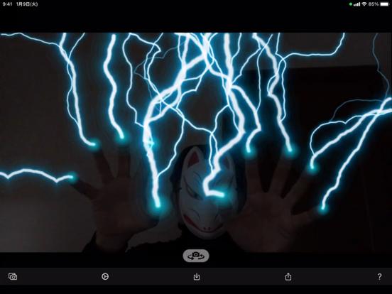 AR Lightning screenshot 11