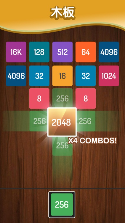 X2 Blocks - 中文版 - 2048 screenshot-5
