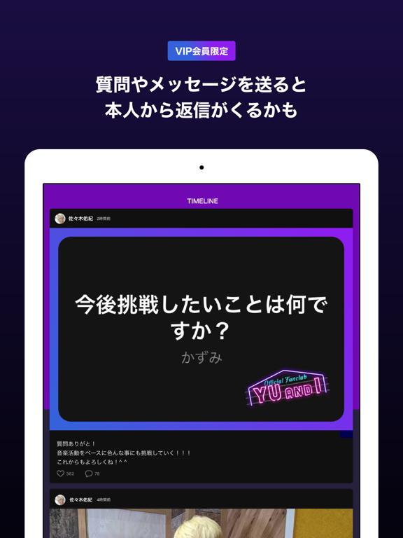 https://is1-ssl.mzstatic.com/image/thumb/PurpleSource124/v4/3d/3f/45/3d3f4525-7d6a-933e-93ae-dca34f5294ff/5bdadae7-cb07-4855-9aa5-5e783f7961dd_iPad_Pro___4.png/576x768bb.png