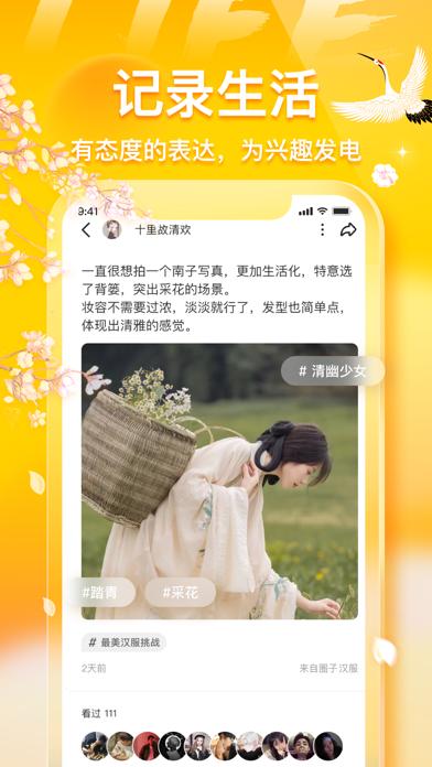 messages.download 不鸽-用声音遇见美好 software