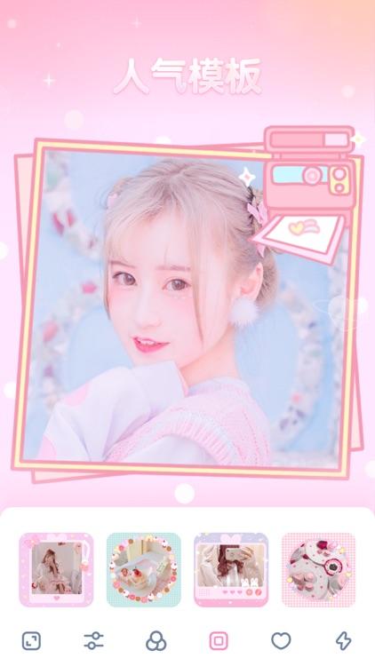Girlscam – 甜趣少女风修图相机