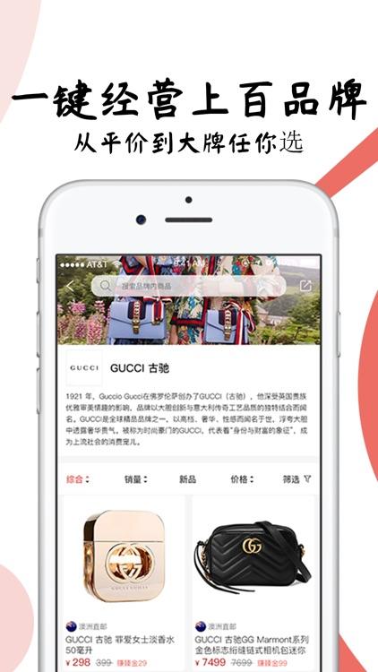 臻享家 screenshot-2